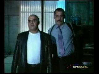 Gor Vardanyan 2 -