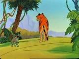 Маугли(эпизод:а мы уйдём на север)