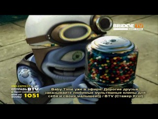 BABY TIME-CRAZY FROG-crazy frog in the house 2006